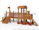 原生态树屋滑梯木制树屋滑梯木质组合滑梯木质拓展训练