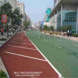 彩色沥青生产厂家武汉市