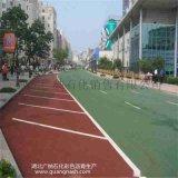 彩色瀝青生產廠家武漢市