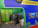 2019济南儿童童床展览会,济南儿童餐桌展会