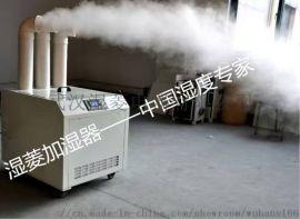 武汉工业加湿器,纺织车间防尘加湿机