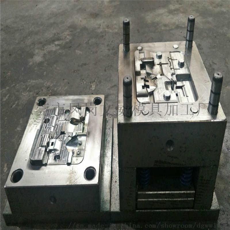 注塑模具加工开模 塑胶模具注塑制品加工生产厂家