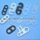 塑料三孔八字形电源锁线扣  龙三厂家制造