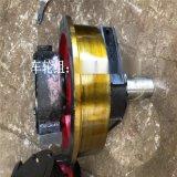 熱銷單邊車輪組 鍛鋼鑄鋼車輪組 可定製加工車輪組