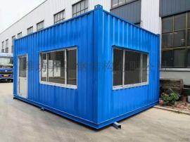 住人集装箱创意房屋这些才是移动箱房的大神