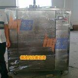 微波设备厂家工业反应釜 华青微波工业反应釜