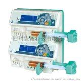 LINZ-8B雙通道**微量注射泵