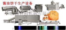 酱油饼生产设备-膨化机