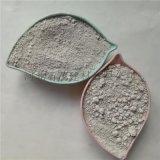 石茂厂家直销云母粉 抗磨耐磨优质云母粉