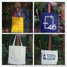 订做广告环保袋 定制手提袋 厂家直销手提全棉帆布袋定做logo