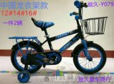 永益自行車 靈山益久Y079