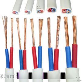深圳市金環宇電線電纜BVVB白色多支平行線0.5