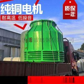 20T低噪音玻璃钢冷却塔 世锦逆流式循环冷却水塔 砖厂橡胶厂工业型降温水塔
