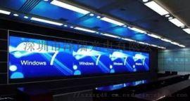 深圳高清LED电子显示屏P1.2小间距**供应商