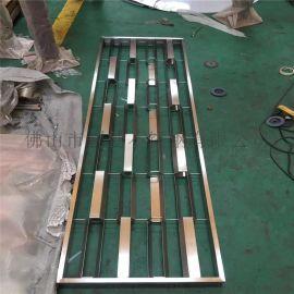 江苏酒店装饰屏风定制加工不锈钢简约屏风