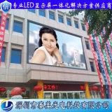 P6户外全彩LED显示屏 墙体广告媒体屏