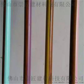惠州型材铝圆管幕墙合肥型材铝圆管型材
