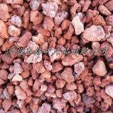 廠家供應火山石 多肉火山岩 過濾材料 火山石顆粒