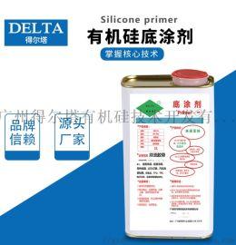 硅胶制品加工成背胶处理剂