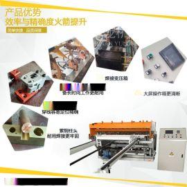 江西宜春数控钢筋焊网机/数控排焊机质量无忧