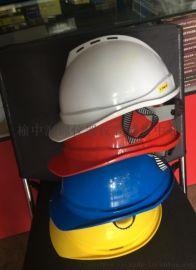 延安哪裏有賣玻璃鋼安全帽13572886989