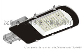 批發60cm高LED太陽能草坪燈 園林亮化戶外廠家定制草坪燈