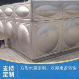 湛江不锈钢水箱厂家 方形消防水箱304保温水箱