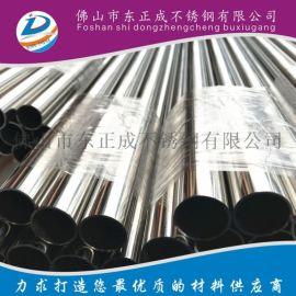 拉丝面不锈钢焊管,亚光304不锈钢焊管