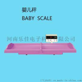 婴儿身高体重秤0-3岁电子婴儿身高体重秤