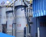 山东芬顿氧化废水处理厂家