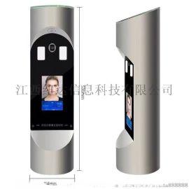 考勤门禁机工地出入口智能设备 圆柱人脸识别闸机