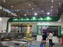 养殖水帘  降温水帘 养殖设备  中州牧业厂家直销