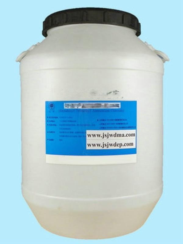 1831陽離子瀝青乳化劑(十八烷基三甲基氯化銨)