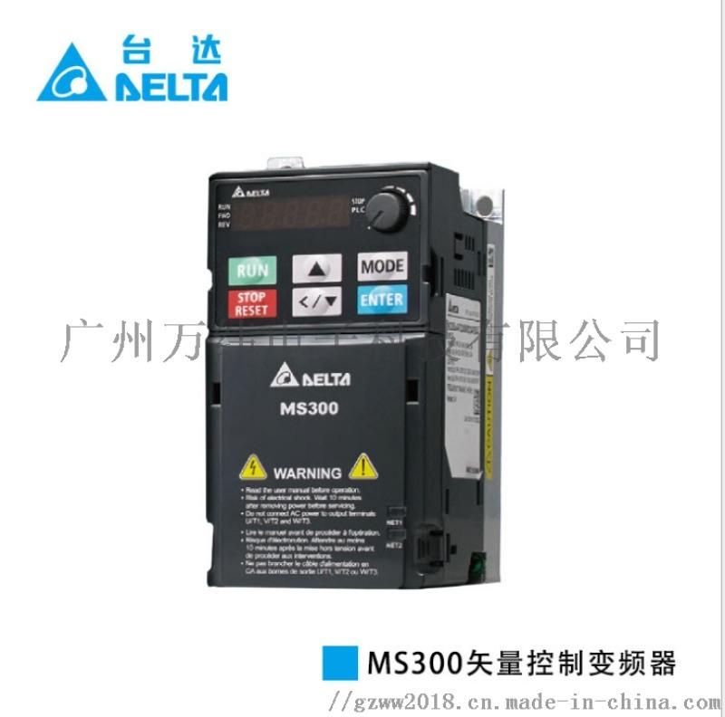台达变频器VFD2A8MS21ANSAA