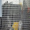 抹墙防裂网 网格布贴发 阻燃网格布