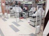 天津超市连锁店防盗防损设备