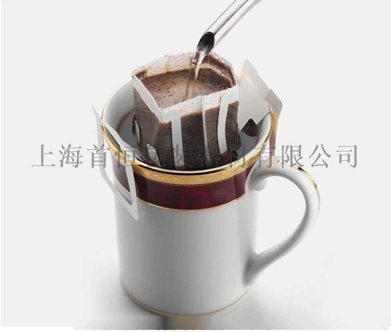 挂耳咖啡包装机 袋泡式过滤咖啡包装机