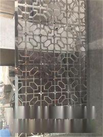 镜面玫瑰金不锈钢屏风隔断 定做仿古中式不