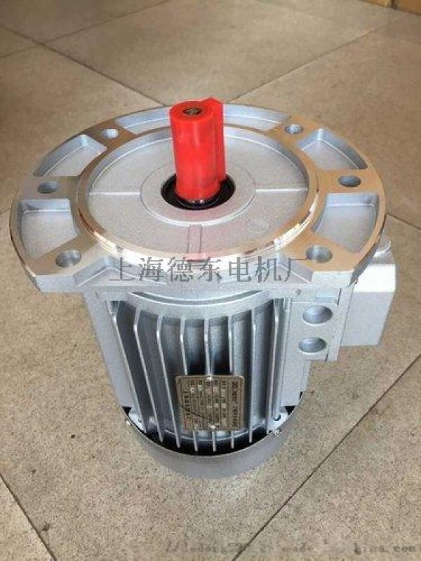 供应德东铝壳YS6322B5绝缘F级