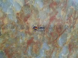 佛山转印不锈钢图片 转印木纹板定制