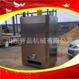 不锈钢糖熏炉全自动腊肠烟熏机不锈钢豆干腊肉加工设备