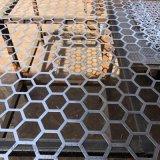 定製多孔板裝飾幕牆鋁板衝孔網噴塑折彎衝孔板按需生產