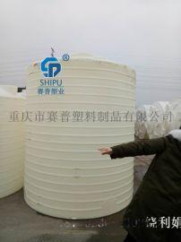 供应PE水箱/耐酸碱塑料水箱/甘肃PE水箱