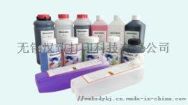 无锡国产喷码机通用耗材,墨水溶剂清洗剂