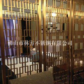 深圳 客厅玄关不锈钢隔断 电镀不锈钢屏风加工