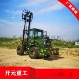 山东厂家直销四驱越野叉车柴油小型叉车欢迎订购