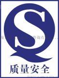 食品生產許可證辦理諮詢,食品SC認證機構