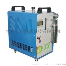 厂家直供水燃料氢氧机新款水焊机