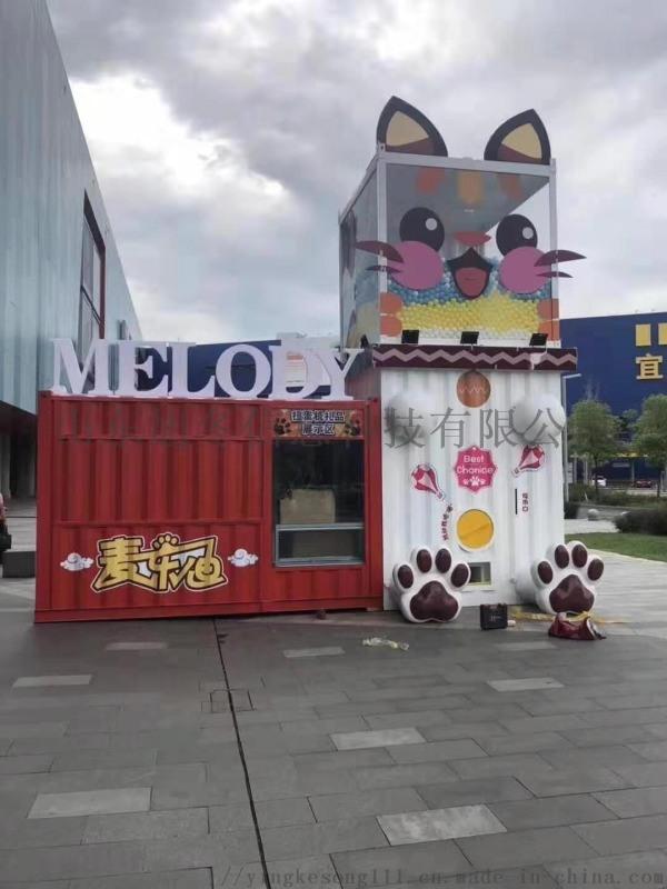 大型巨型扭蛋機娃娃機廠家直銷私人訂製