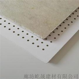 硅酸钙吸音板 玻璃棉复合板厚度定制 6mm穿孔板